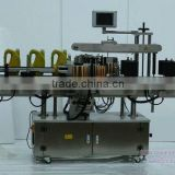 double sides automatic adhesive sticker round or square bottles labeling machine                                                                                                         Supplier's Choice