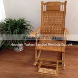 High quality foldable bamboo rocking chair