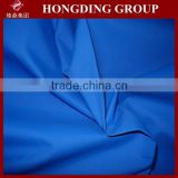 waterproof taslon fabric/taslon fabric/nylon taslon fabric                                                                         Quality Choice