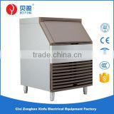 The factory price of electric domestic mini ice cube maker