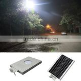 12w conic powdered steel pillar pole mount light street light with led solar street light all in one