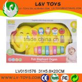 LV0151576 Made in China Yellow Toy English Spanish B/O Baby Organ With IC Light Music Sound