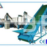 High efficient PET bottle crushing washing drying recycling machine/waste plastic crushing and washing machine for sale