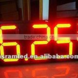 "8"" Outdoor waterproof IP 65 led fuel price sign display with remote control/ led fuel price sign display"