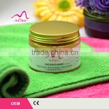 Promotion!Anti-aging skincare mask face lifting beauty care 24k pure gold face mask