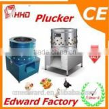 Stainless Steel industrial poultry farming equipment/full automatic chicken plucking machine/ used chicken pluckers for sale