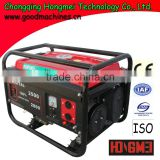 China Generator Factory Chongqing Hongmei 6.5Hp 2.5Kv Generator/Chinese Made Generator/Chinese Portable Generators