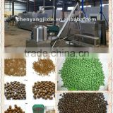 New Type!Automatic Aquarium Fish Food Machine/Fish Food Production Line in Chenyang Machinery