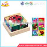 Wholesale high quality wooden cube block puzzle toy baby training wooden cube block puzzle toy W14F021
