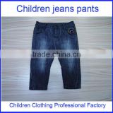 High Quality Kids Trousers Plain Design Children Jeans Pants