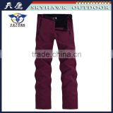 Top Brand Provide Oem Polyester Women Baggy Trousers