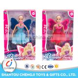 Fashion doll toys girls princess with light for kids