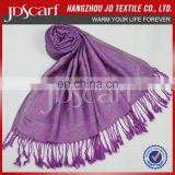 New fashioned luxury very soft Special Women Summer Scarf