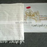 new 2014 china 100% cotton or polyester ihram hajj towels