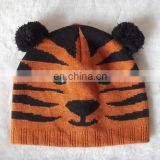 Hand knitted winter animal hat pattern-yellow cute tiger for kids