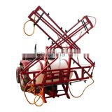 Fogging machine mounted boom pesticide sprayer machine