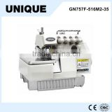 757 safety stitch 5 thread overlock sewing machine siruba overlock sewing machine                                                                         Quality Choice