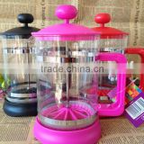 color available Coffee & Tea Sets Drinkware Type and Glass Material Glass French Press (Clear and Durable)