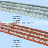 Steel Plank of Frame System Scaffolding Ladder Frame H and Door Frame Scaffolding ZT-D009