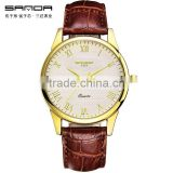 SANDA luury brand watches fashion casual quartz watches women watch students watch male and female couple