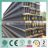 GB/T 11263-98 H beam steel/carbon hot rolled prime structural steel h beam/H beam size/hot rolled h beam steel