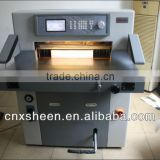 XH-HC680 hydraulic program paper cutter machine, paper trimmer machine