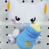 Promotional Baby Plush Toy Gifts With Feeding Bottle