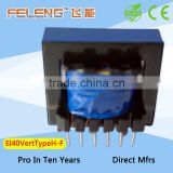 EI40 Vertical Type High Frequency Transformer