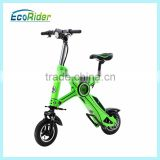 new products 2016 e bike chainless mini folding electric pocket bike wholesale bike bicycle