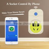 Wi-Fi Home/Offices Automation Smart Wireless Power Socket Remote Control wifi Plug