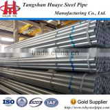 galvanized pipe flange/galvanized steel pipe manufacturers china