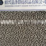Shaoxing Zequn textile coarse knit loose gauge hacci jacquard fabric, polyester black&white mixed mesh style coarse knit fabric