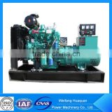 Famous manufacturer 50kw generator for sale philippines