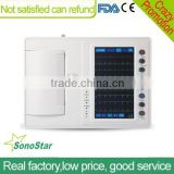 SE-6B Digital Three Channel Color Touch Screen ECG Machine(electrocardiograph