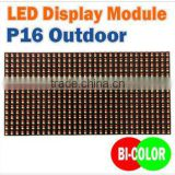 outdoor P16 full-color LED display module/Outdoor screen series