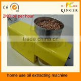 small family use peanut oil expeller pressing 2KG/ hour oil