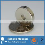 toroid D20 x 5 x5mm with Ni-Cu-Ni coating hole ring magnet