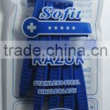 new disposable medical body hair remove razor