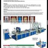 GT Series Full Automatic Non Woven Fabric Box Bag Making Machine
