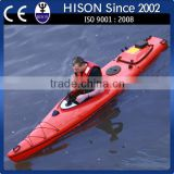2014 Hison 4 Stroke jet engine powered plastic canoe kayak