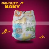 Reusable One Size fits all snap MINKY Baby Cloth Diaper