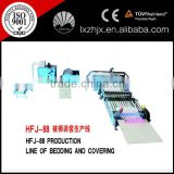HFJ-88 quilting Production line of textile bedding equipment