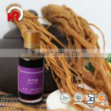 pure nature essential oil angelica root oil