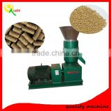 small poultry feed mill /mini pellet machine for feeding animal