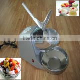 380W Hot sale industrial ice crusher machine/industrial ice crusher/snow cone machine ice crusher