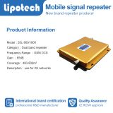 Shenzhen communication equipment dual band mobile signal booster