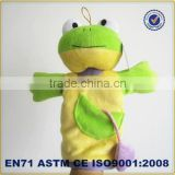 Cute toy puppet frog toy hand puppets for sale