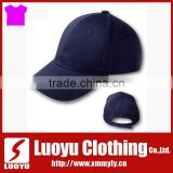 Fashion blank sport baseball cap