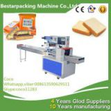slice cake packaging machine/slice cake packing machine/slice cake flow pack/slice cake wrapping machine/slice cake sealing machine/slice cake filling machine