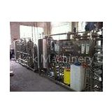 Automatic Water Treatment Plant Water Purifying Machine High Efficiency